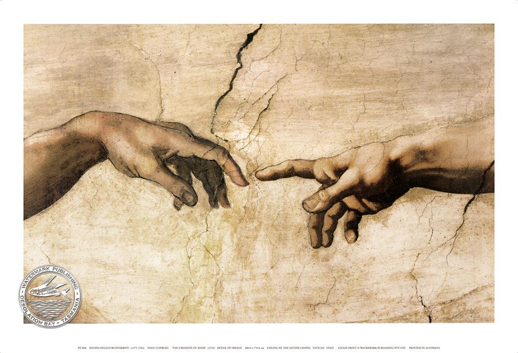 сама руки тянутся друг к другу картинки без фона товаров